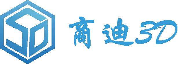 【商迪3D】定制三维可视化方案logo
