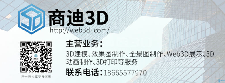 微信图片_20200228163115.png