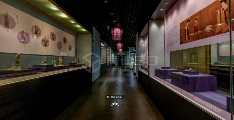 实拍南越线上VR博物馆