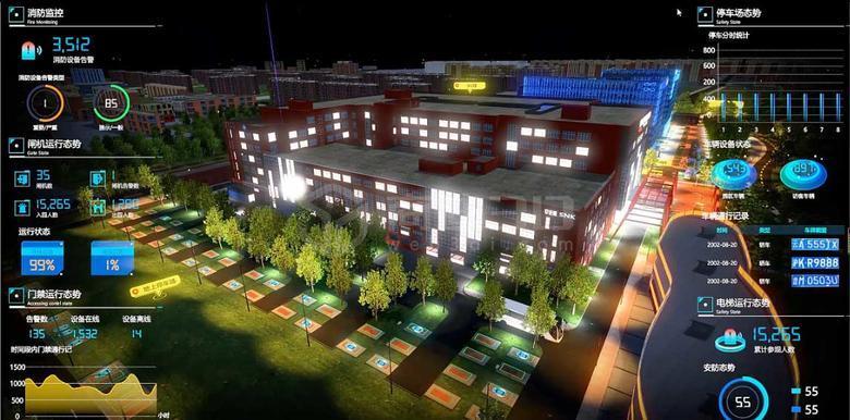 智慧园区建设