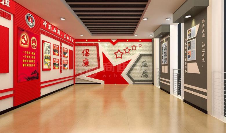 VR党政文化展厅