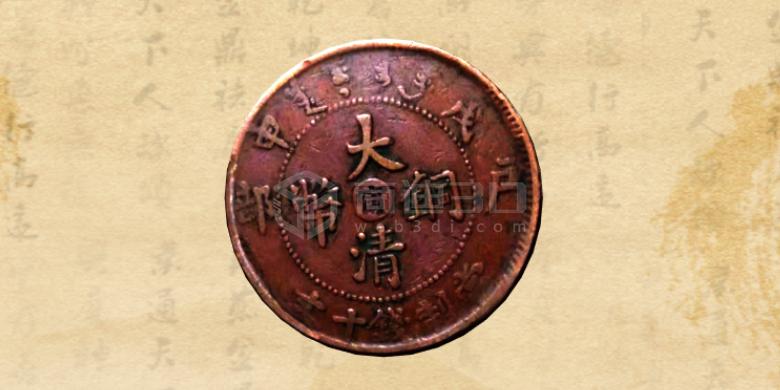 古玩三维扫描钱币建模Web3D高清模型展示