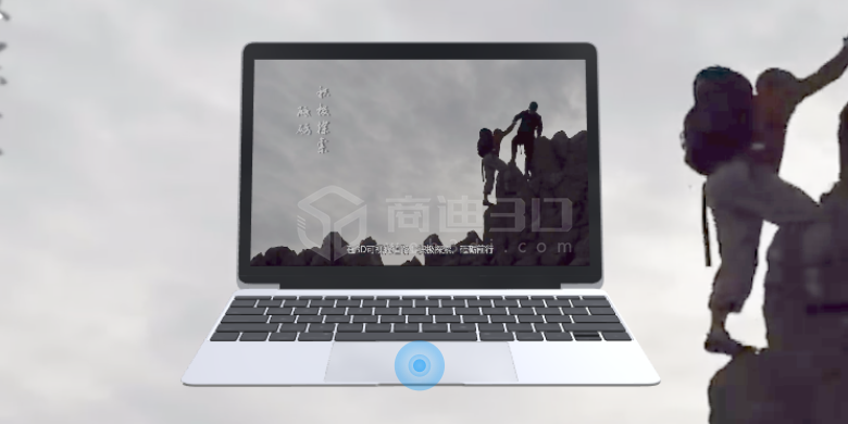 3D笔记本电脑建模产品模型可视化交互展示