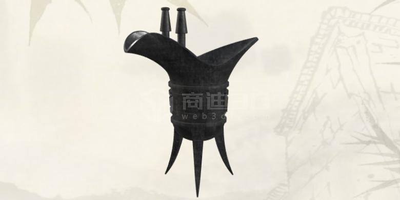 青铜铁皿模型3D在线VR展示古董文物