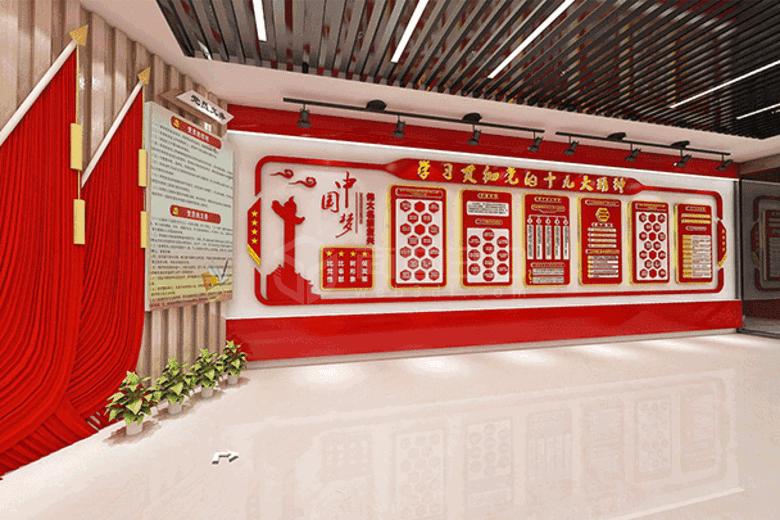 红色党建线上展馆