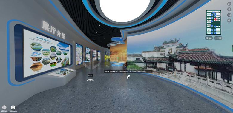 展馆3D展示