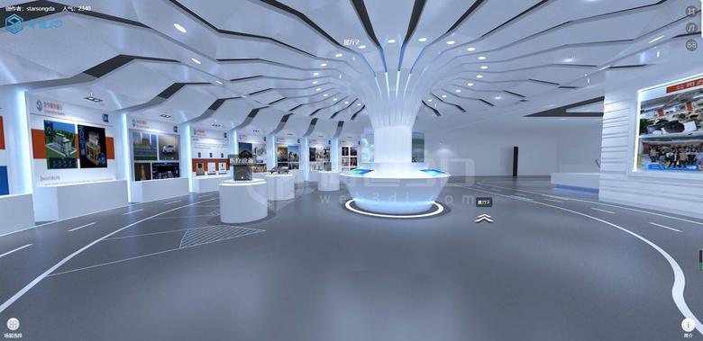 企业VR展厅