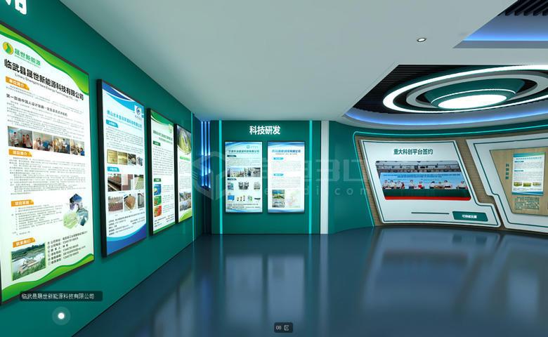 广交会要求的企业三维展示是什么软件做的