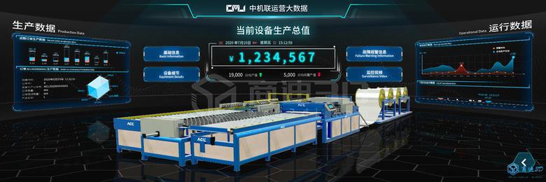 工业设备管理3D可视化系统__仿真车间虚拟现实展示