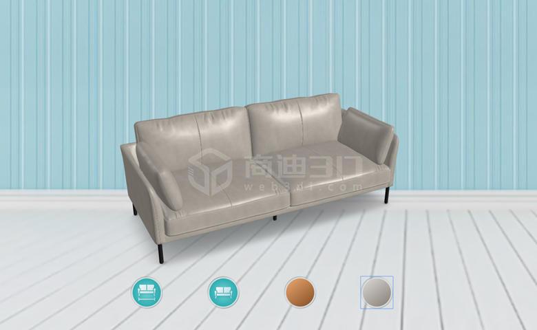 室内家具3D建模|沙发3DVR高清在线展示