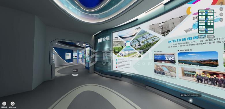 3D数字展厅.JPG