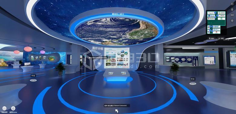网上3D虚拟展厅.JPG