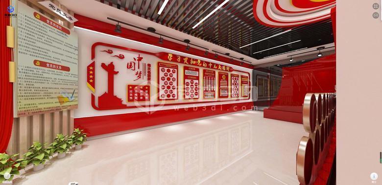 3D党建虚拟展厅.jpg