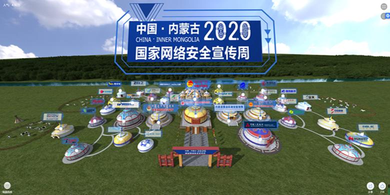微信图片_20210820171538_副本.png
