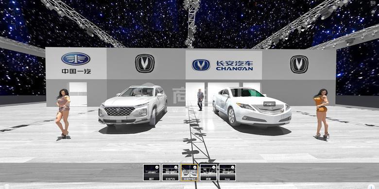 汽车3D展示.JPG
