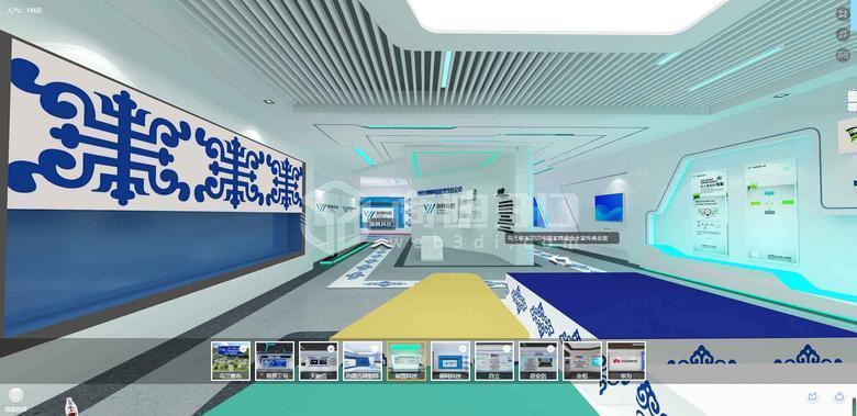 企业线上展厅.JPG