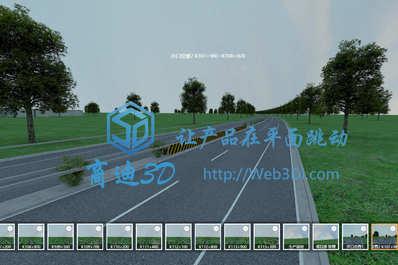 电子地图全景图