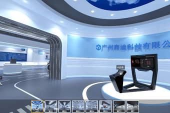 企业线上天天彩票厅|企业VR虚拟天天彩票厅