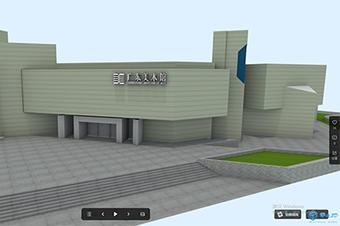 3D数字VR虚拟天天彩票馆全景周游线上天天彩票厅