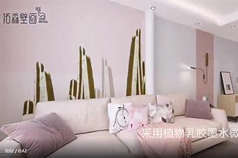 墙纸装修动画|产物宣传3D视频|家具组装动画