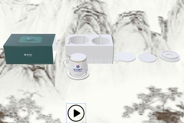 马克杯3d动画演示|茶壶3d拆装交互展示