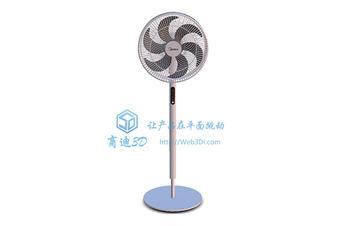 风扇3d建模小家电3d建模