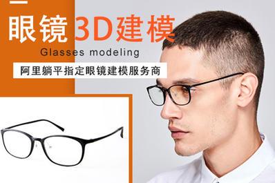 眼镜3d详情页_淘宝主图详情页_详情页制作