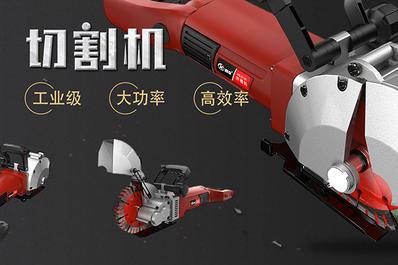 切割机3D建模 设备3d效果图制作