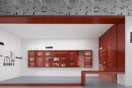 商迪3D展馆设计带你云游VR互联网展厅