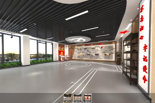 足不出户就能观看党建线上VR虚拟展厅