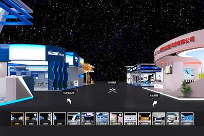 深圳国际智能产业线上博览会_线上VR展会_线上交易会
