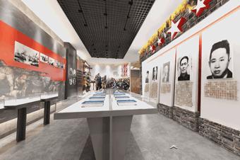 线上参观党建展馆_3D虚拟展厅