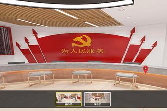 党政线上VR展厅|党群企业文化虚拟展馆