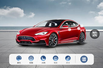 三维实景建模H5线上vr汽车智能交互3D展示