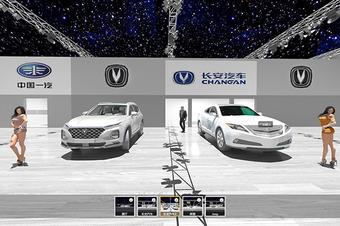 VR汽车智能可交互H53D线上展厅720°全景云端看车