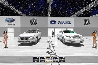 线上汽车3D虚拟展VR全景旋转看车定制换色展示