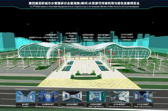 H5网页展览馆_虚拟VR线上博览会即水资源线上展厅是怎么在云端呈现?