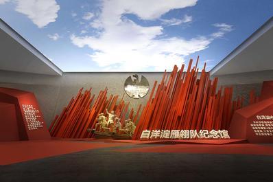 """中国VR博物馆虚拟3D纪念馆数字展览厅的""""智能云展"""""""