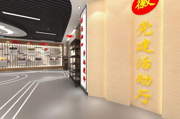 商迪3D搭建VR虚拟线上党史展厅丨党政红色展厅教育可靠吗?