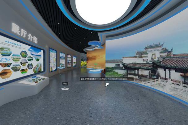 电器行业企业线上VR品牌展厅_3D品牌展馆_家电线上展示展馆好用吗?