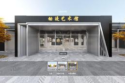 网上3D展厅线上动漫艺术展馆