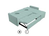 室内家具3D建模 沙发3DVR高清在线展示