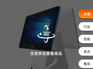 天猫京东等电商VR购物怎么做?商品3D展示主图制作公司!