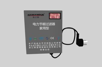 电力节能过滤器3d模型,设备产品演示3D展示效果