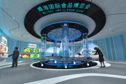 足不出户观赏体验新方式:VR全景在线展厅/云上会展/线上展厅