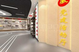VR全景线上党建展厅如何设计?商迪3D打造新时代红色经典!
