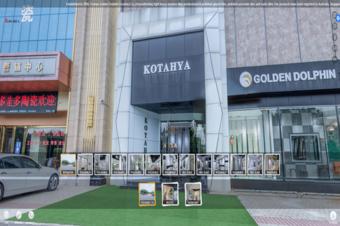企业VR全景线上展厅-陶瓷建筑三维可视化展示