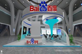 ICRA线上云展-3D广交会全景VR可视化展厅