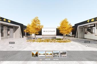 线上3D艺术展厅之银杏长廊线上艺术展