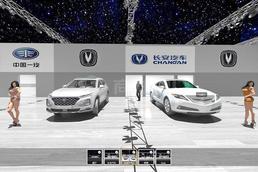 3D全景看车让你足不出户提新车!汽车3D展示VR全景展示每一处细节